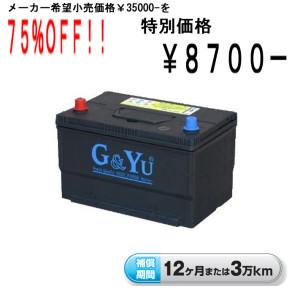 gandyuAM-smf65660