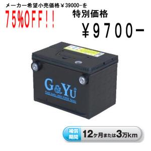 gandyuAM-smf78780