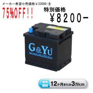 gandyuEU-smf54459
