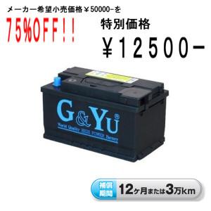 gandyuEU-smf58014