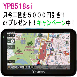 YPB518si