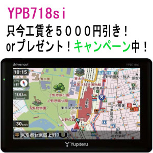 YPB718si