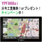 YPF868si